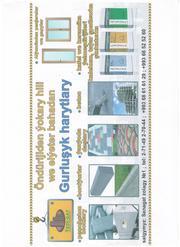 продажа стройматериалов ИП